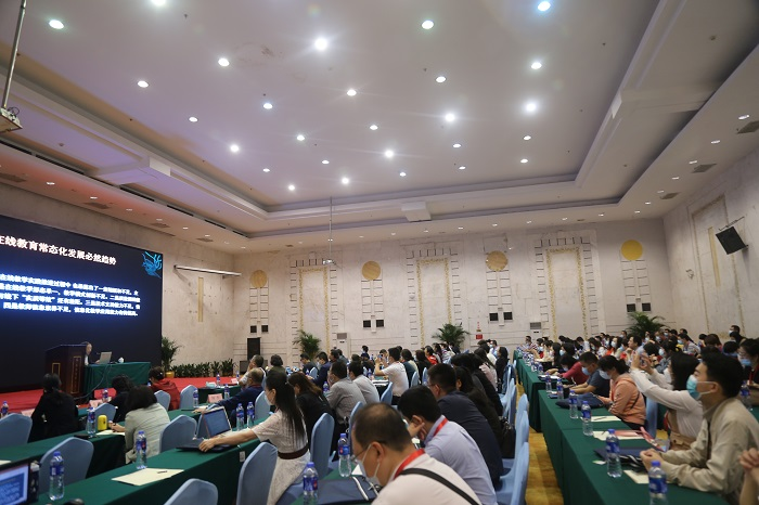 继续教育学院参加2020中国高校网络与继续教育创新发展研修班