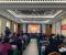 2020年平阴县机要保密暨文秘工作人员培训班在我校成功举办