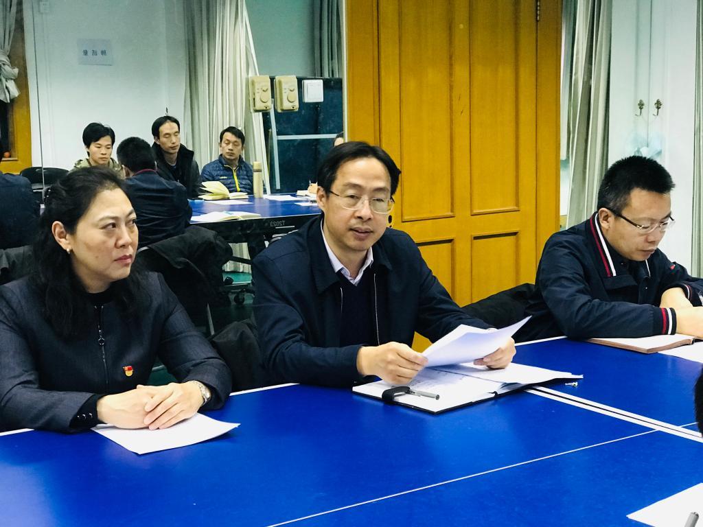 学校党委第一巡察组向体育教学部反馈巡察情况
