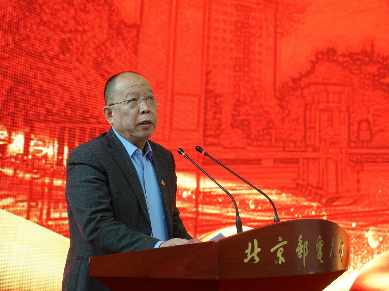 北京邮电大学2020年青年师生社会实践和志愿服务表彰大会圆满结束