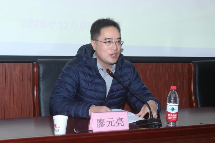 广东省阳春市工会干部素质提升培训班顺利开班