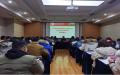 贵州民族大学镇远县乡村振兴学院优秀年轻干部培训班