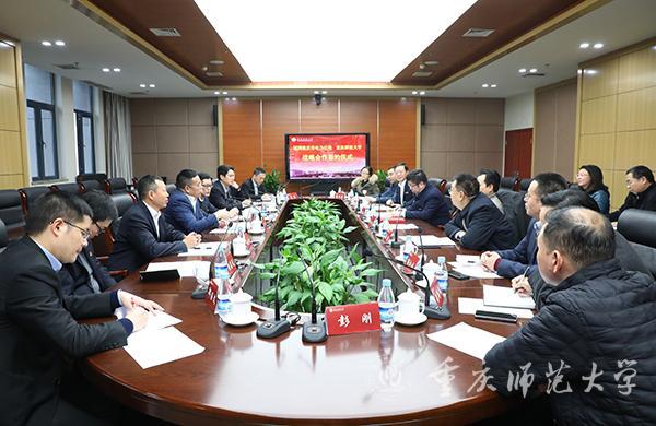 我校与国家电网重庆市电力公司签订战略合作框架协议