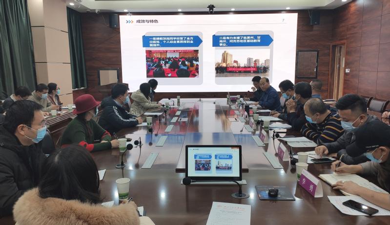 西北师大召开2020年教育实习工作总结暨2021年教育实习工作安排会
