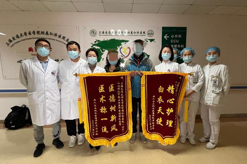 附属仁济医院成功救治一例重症肺动脉高压患者