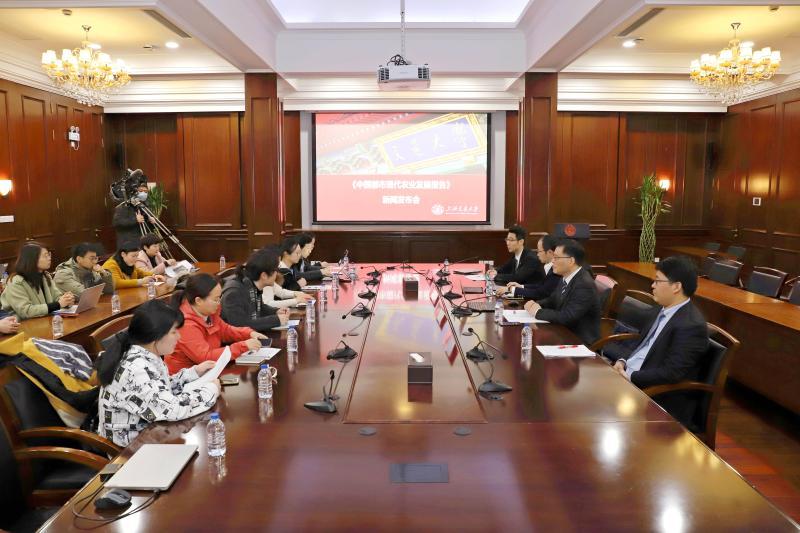 上海交通大学发布《中国都市现代农业发展报告2019》