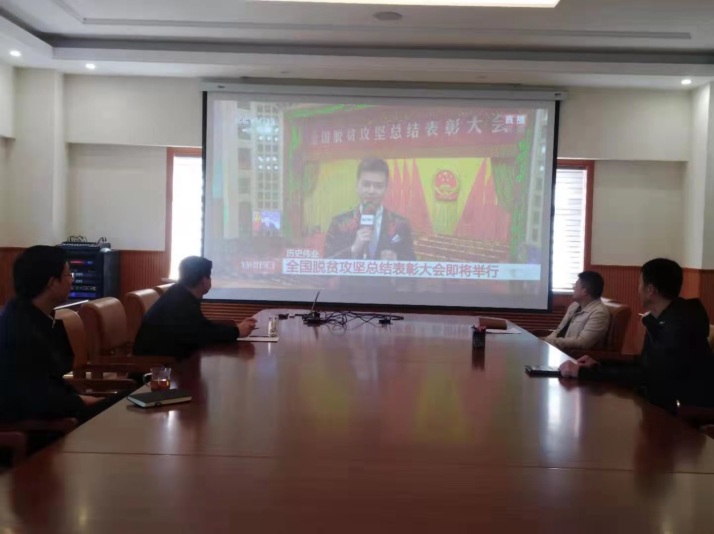 云南大学干部师生收听收看全国脱贫攻坚总结表彰大会反响热烈