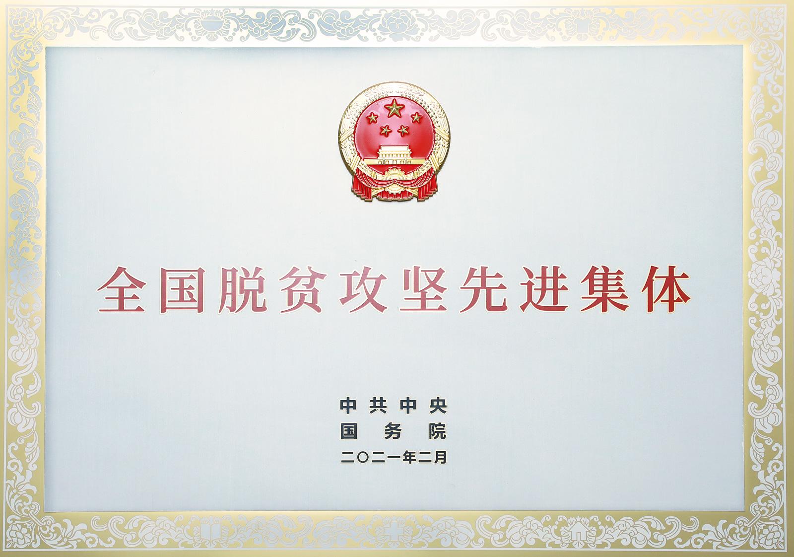 这份荣誉,属于了不起的清华人