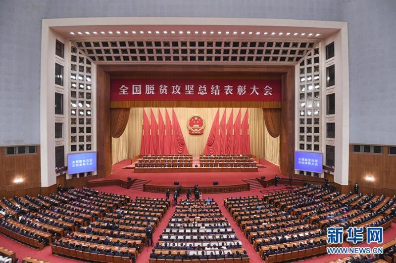 上海交大脱贫攻坚工作在全国脱贫攻坚总结表彰大会上获肯定