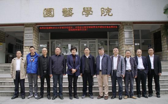 中国工程院院士、湖南农业大学校长邹学校等来校作报告