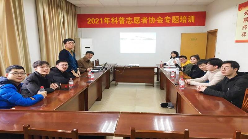 重庆大学科普志愿者协会举行专题培训