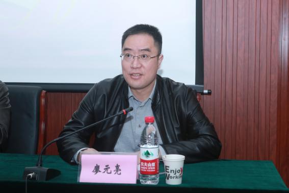广西省南宁市新时代工会工作研讨班顺利开班