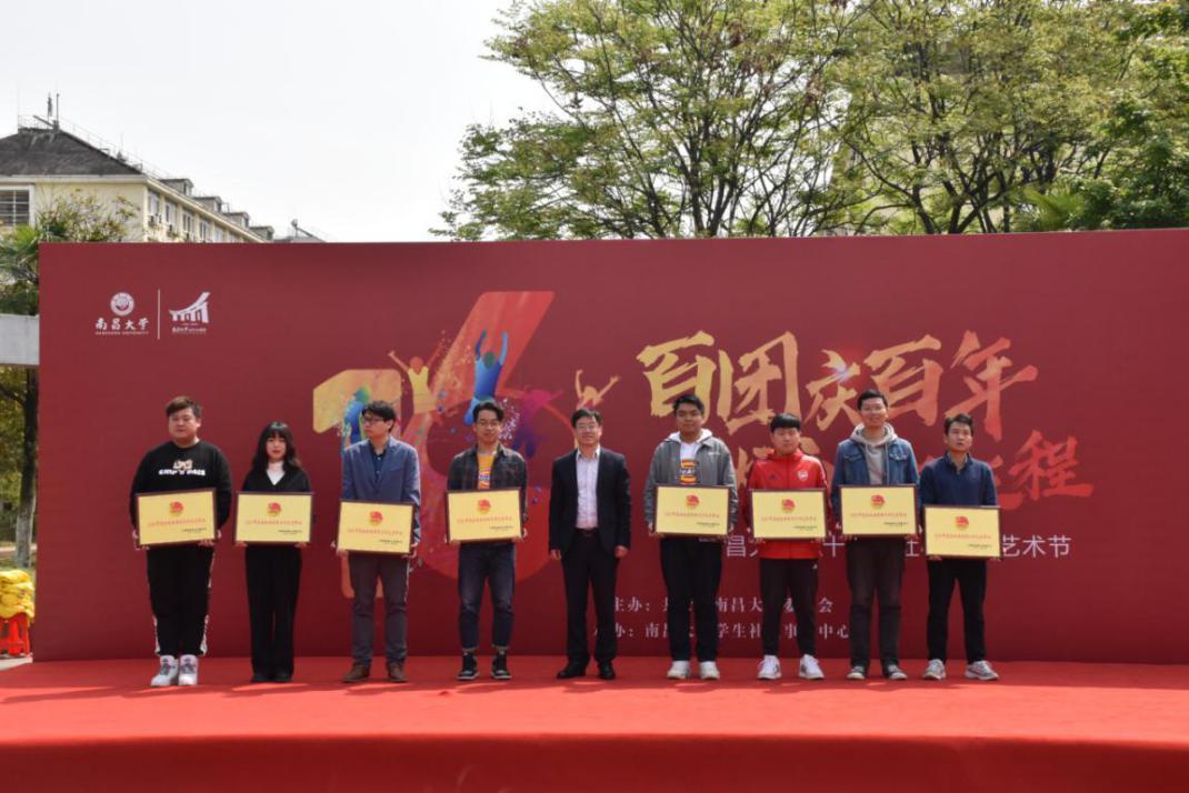 【校庆进行时】百团庆百年献礼新征程