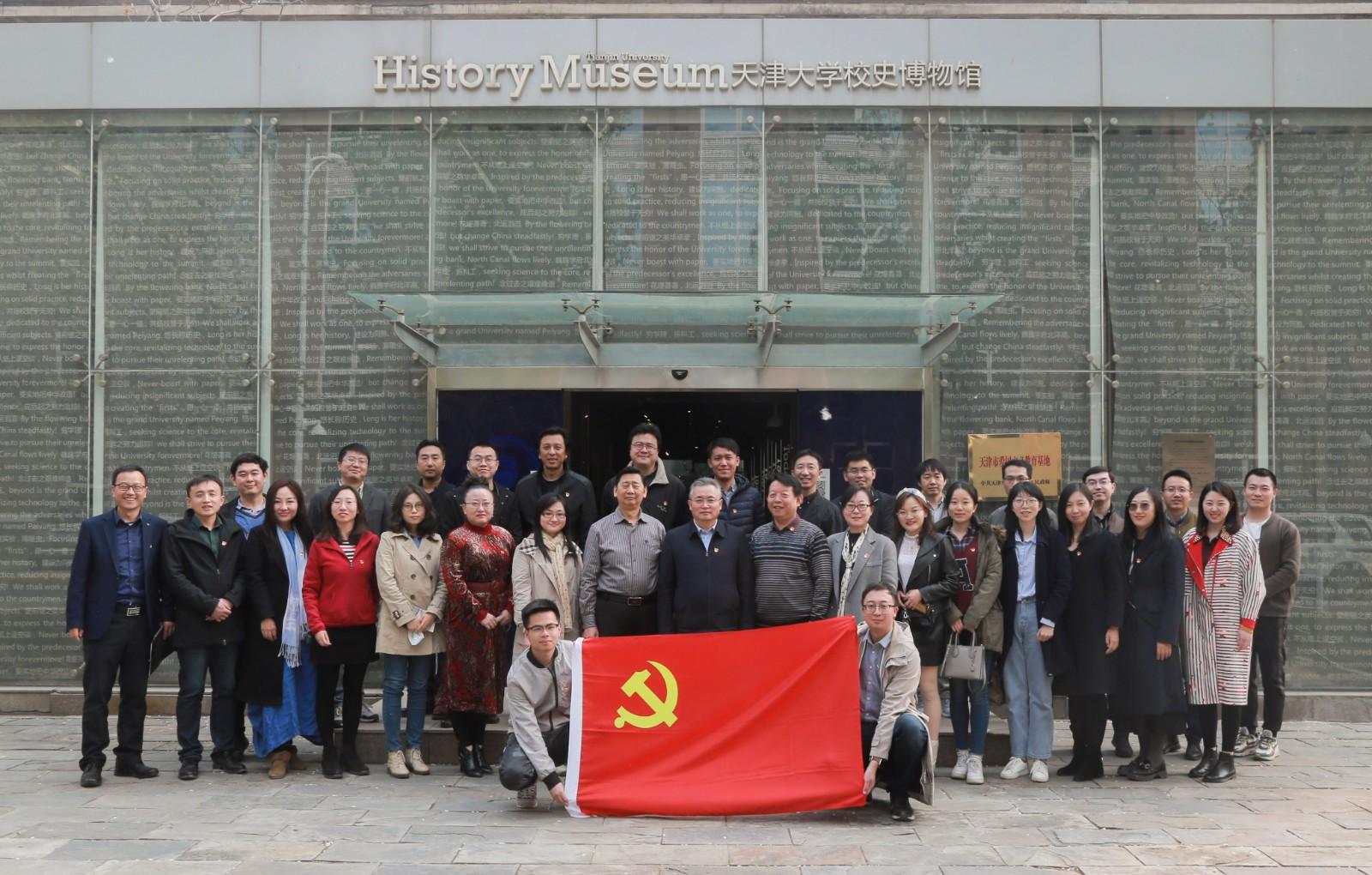 研究生院党支部组织党员参观张太雷纪念室