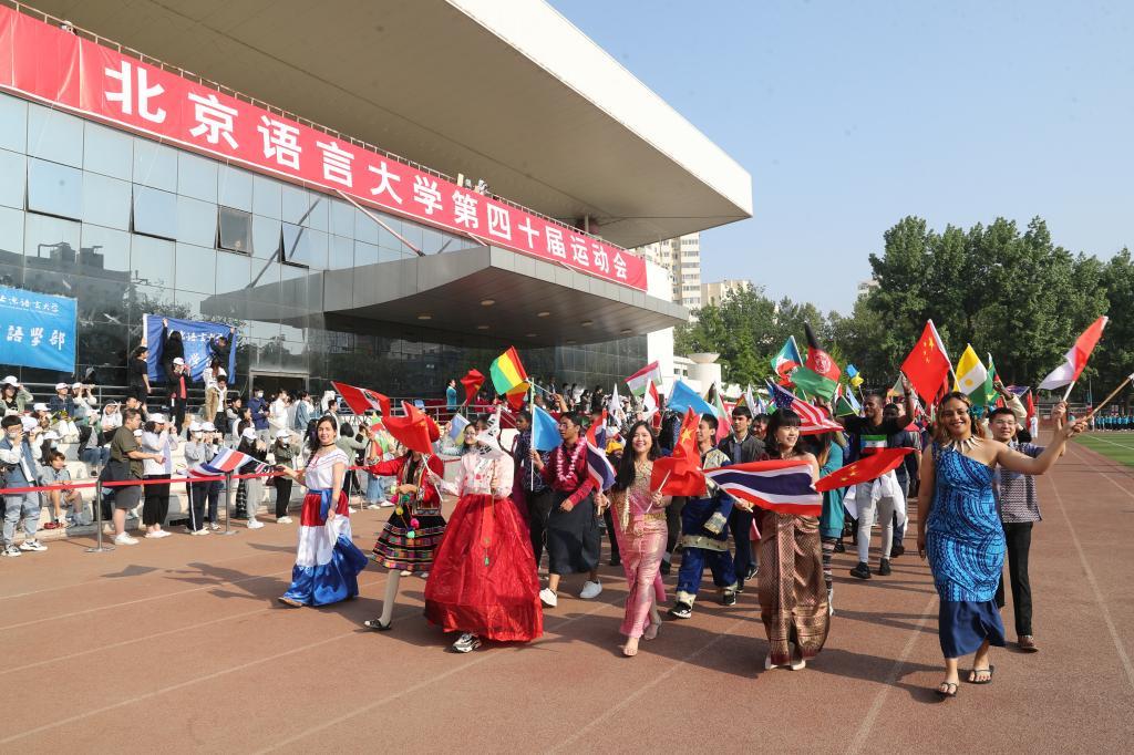 北京语言大学第40届运动会暨首届体育文化节隆重开幕