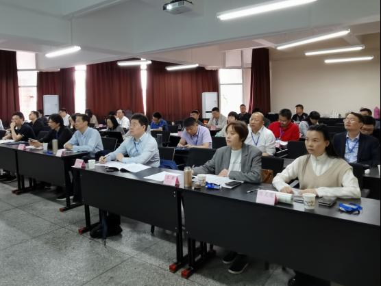 2021年浙江省党外代表人士能力素养提升培训班(中共党史、多党合作史培训)顺利开班