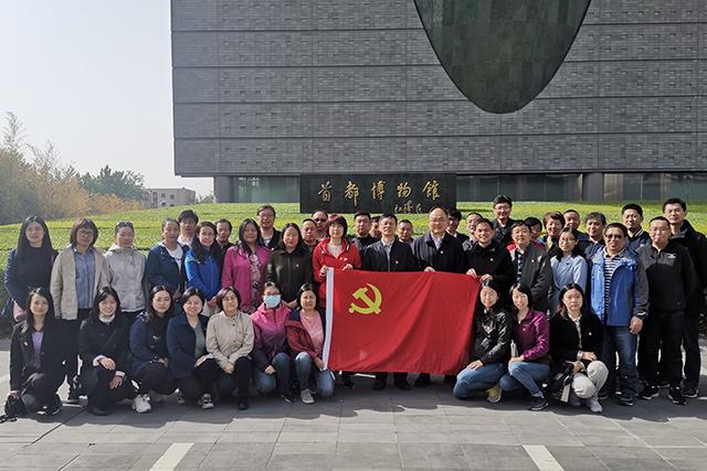 """学院组织党员参观""""伟大征程——庆祝中国共产党成立100周年特展"""""""
