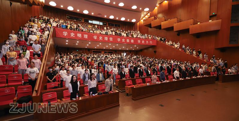 浙江大学党校2021年春夏学期学生预备党员培训班开班