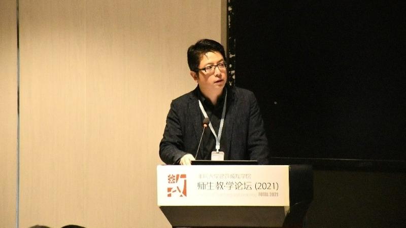 重庆大学建筑城规学院举办首届师生教学论坛