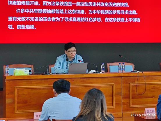黑龙江瑞兴科技股份有限公司党史教育专题讲座顺利举办