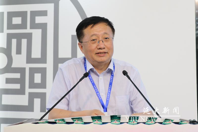 """""""东北振兴与新时代社会发展""""学术研讨会在我校举行"""