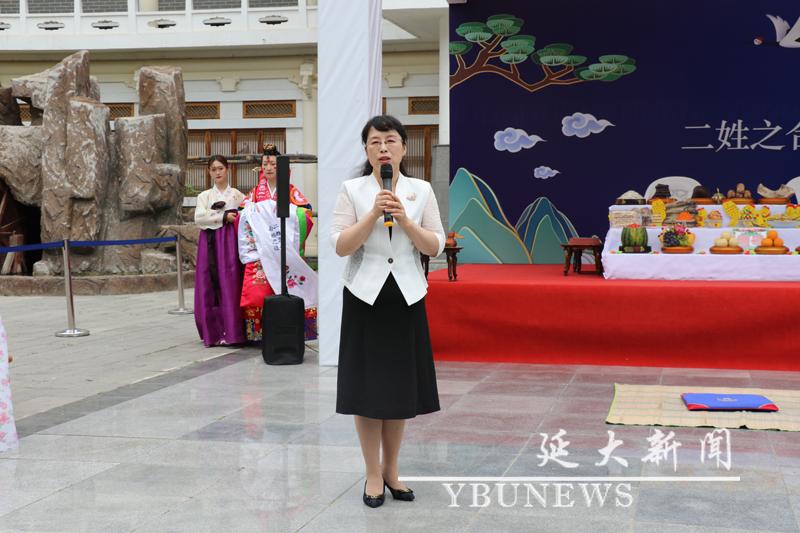 我校举办朝鲜族传统婚礼展演活动