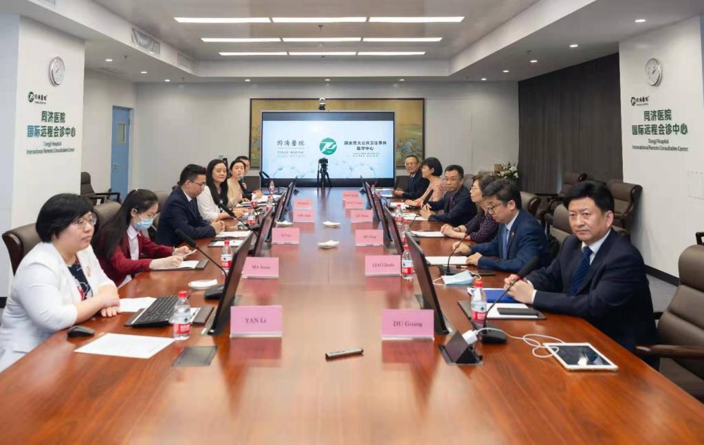 中国-东盟公共卫生暨远程医疗合作专题论坛在同济医院召开