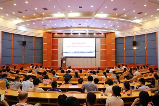 """基础医学院召开2021年""""课程思政建设研究项目""""专题研讨会"""
