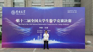 工商管理学院学子获全国大学生数学竞赛一等奖
