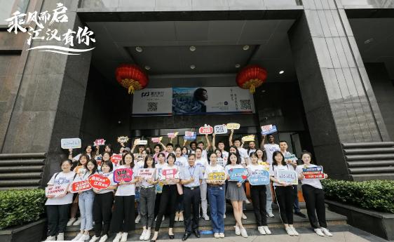 我校师生走进江汉区金融街感受企业文化