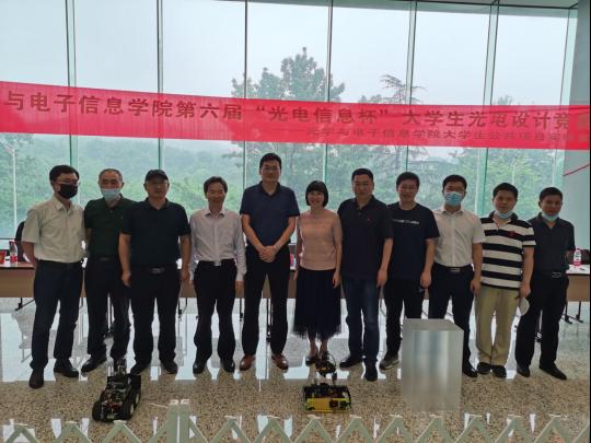 """光电信息学院举办第六届""""光电信息杯""""大学生光电设计竞赛"""