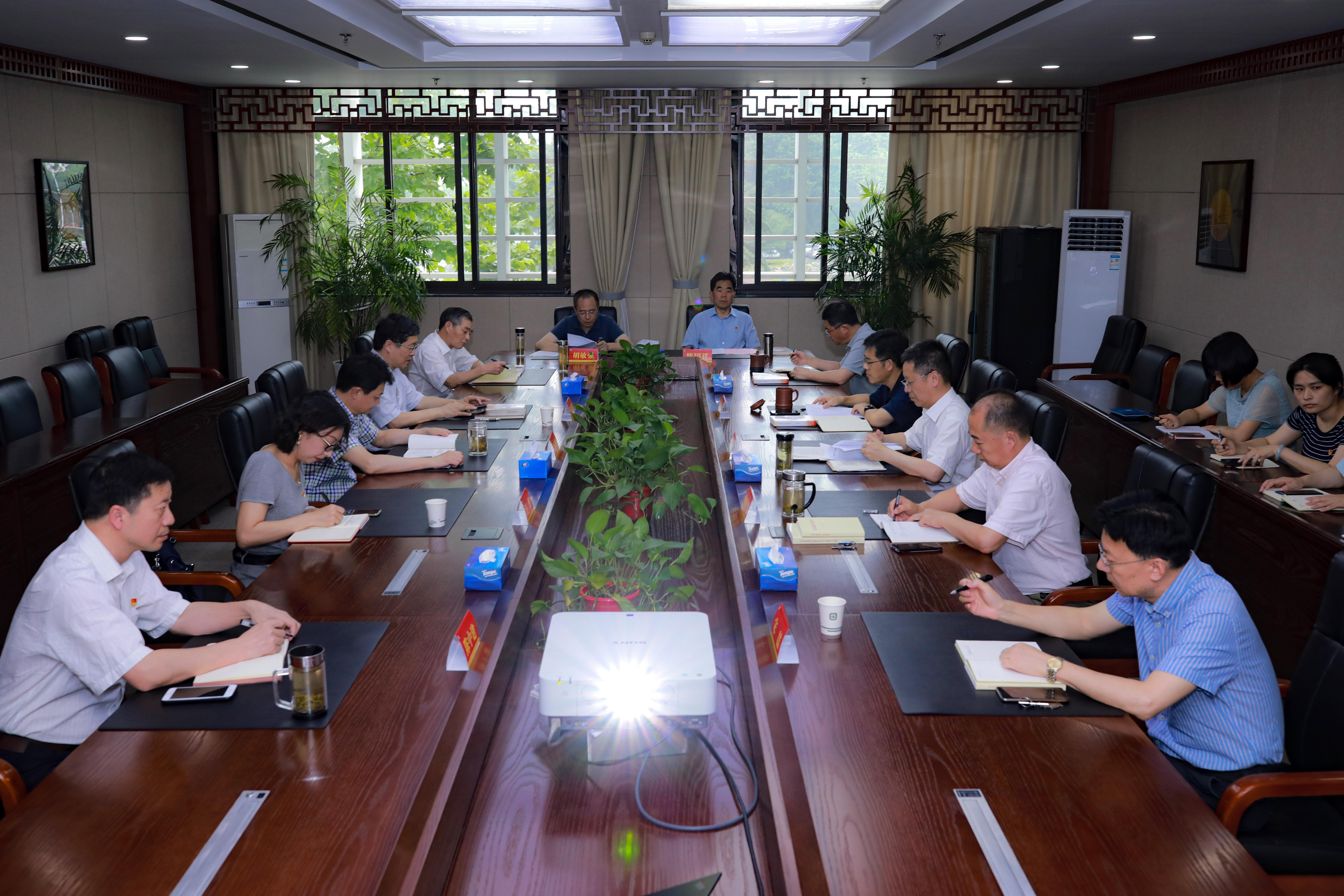 校党委领导班子成员举行第二次党史学习教育读书交流会