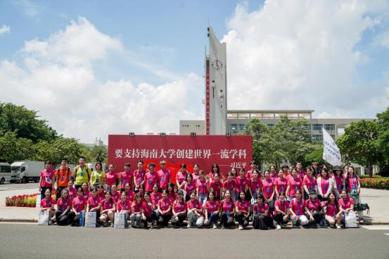 海南大学举办2021年全国优秀大学生夏令营