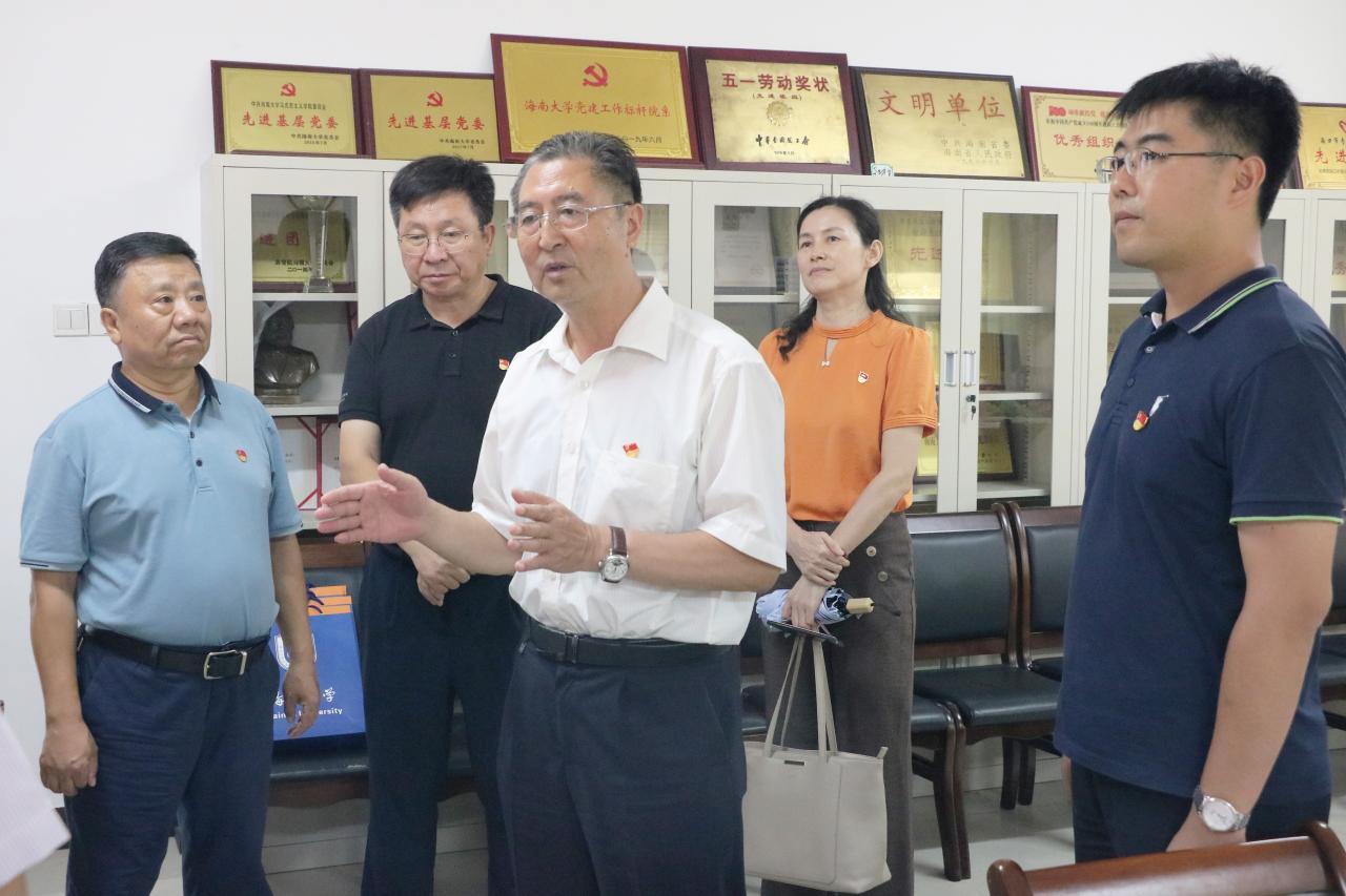 党史学习教育中央第七指导组到海南大学调研