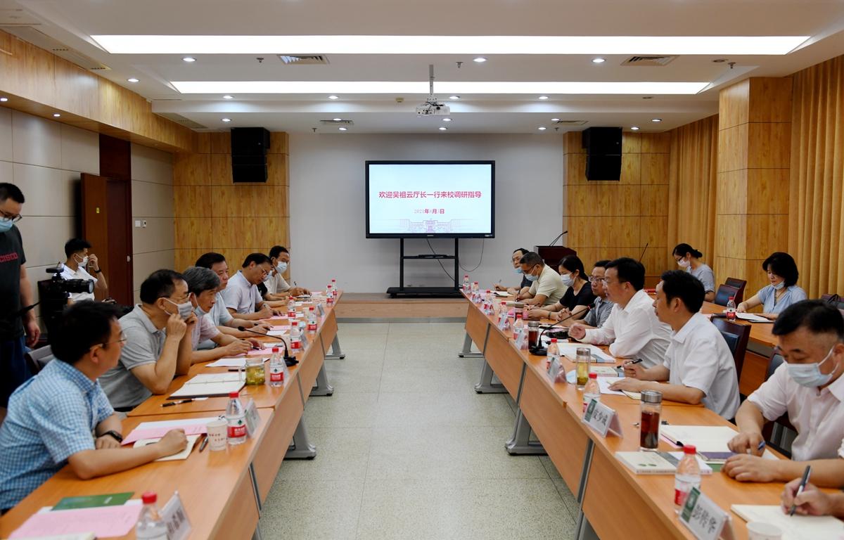 湖北省农业农村厅党组书记、厅长吴祖云来校调研
