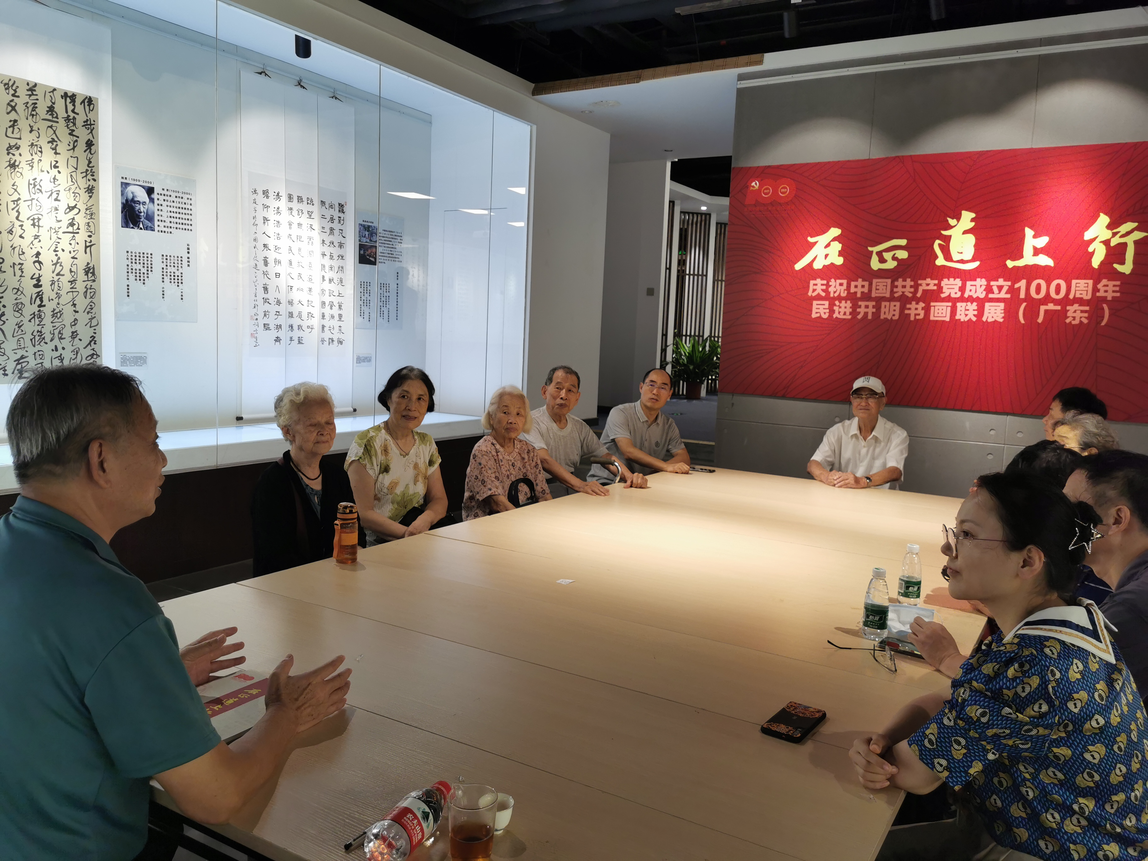 """民进暨大总支一行参观""""在正道上行——庆祝中国共产党成立100周年民进开"""
