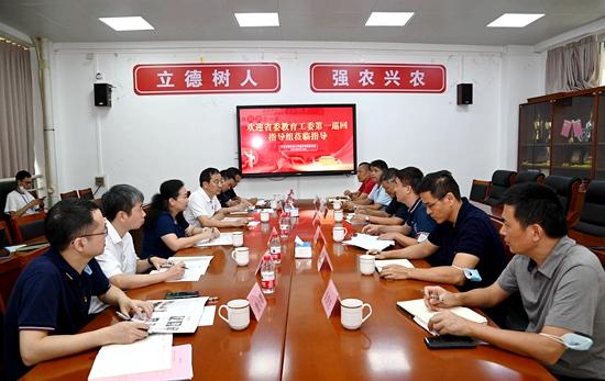 【党史学习教育】省委教育工委巡回指导组到园艺学院调研指导