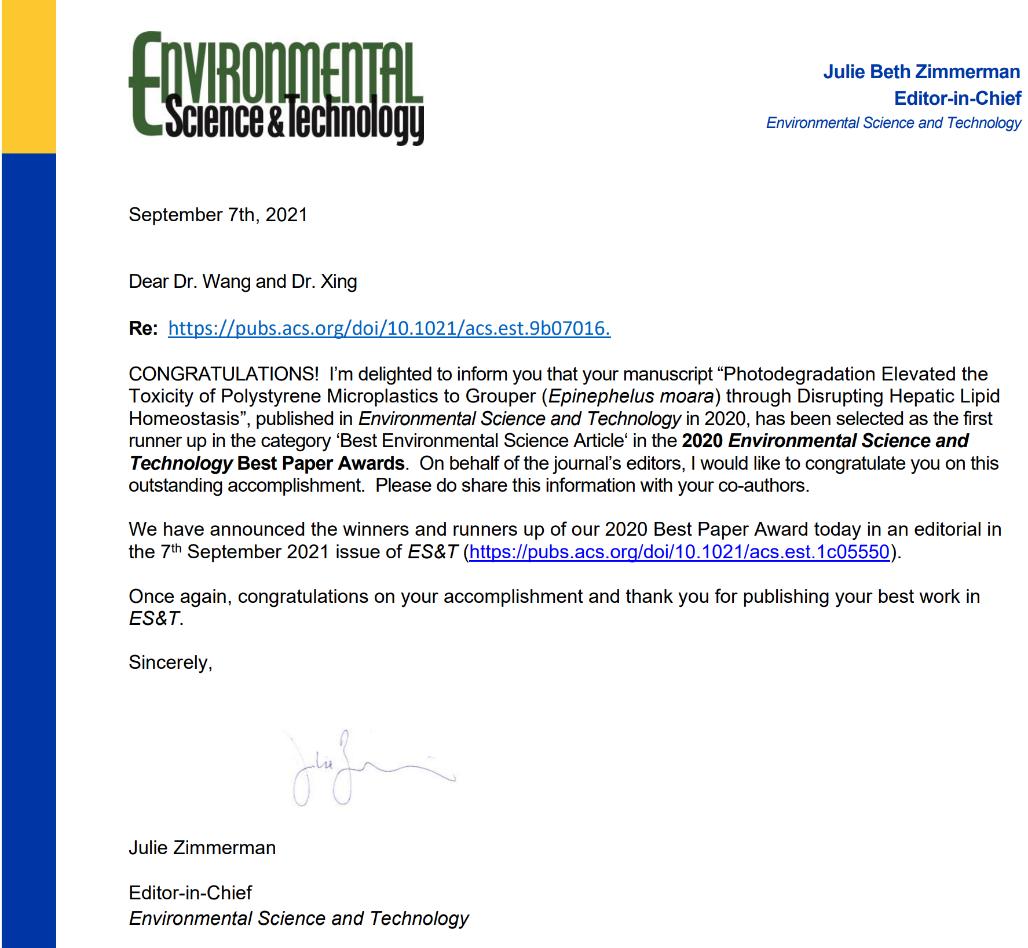 环境与土木工程学院教师团队荣获环境领域顶级期刊ES&T最佳论文奖