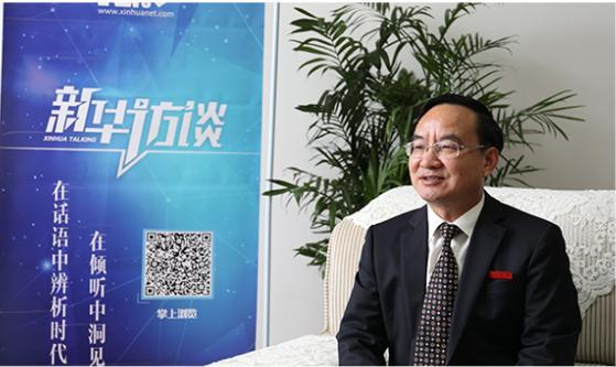 新华网专访党委书记校喻晓社