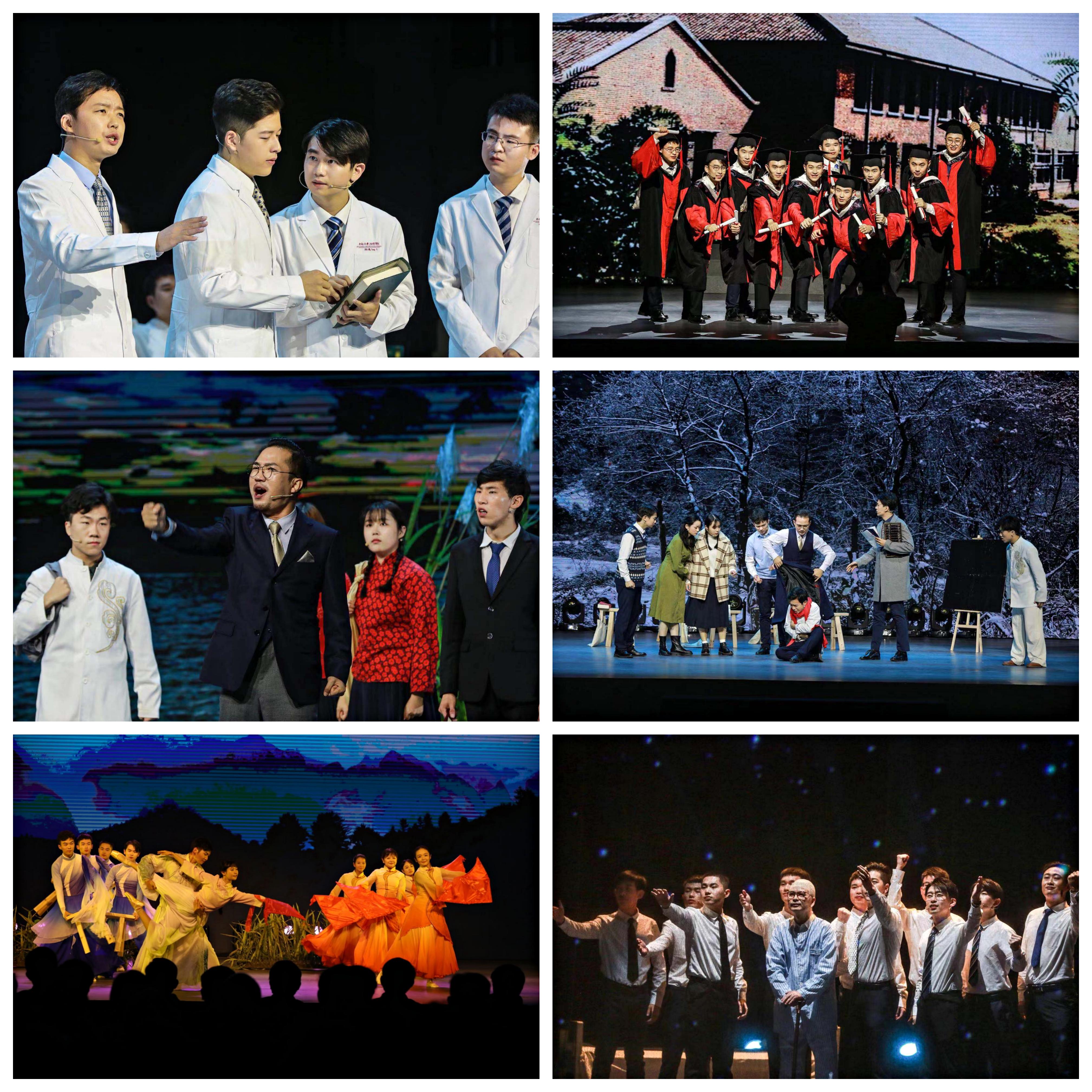【学史】中南大学原创舞台剧《张孝骞》首度公演