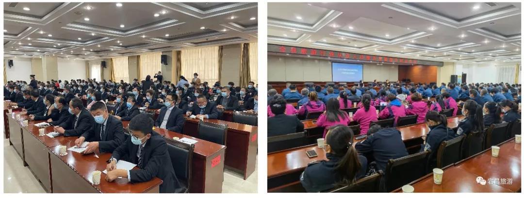天津大学——宕昌县旅游行业从业人员服务技能提升培训班成功举办