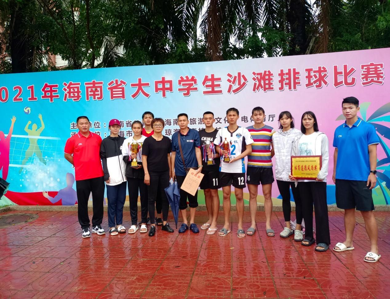 海南大学沙排运动队在2021年海南省大中学生沙滩排球比赛中再创佳绩