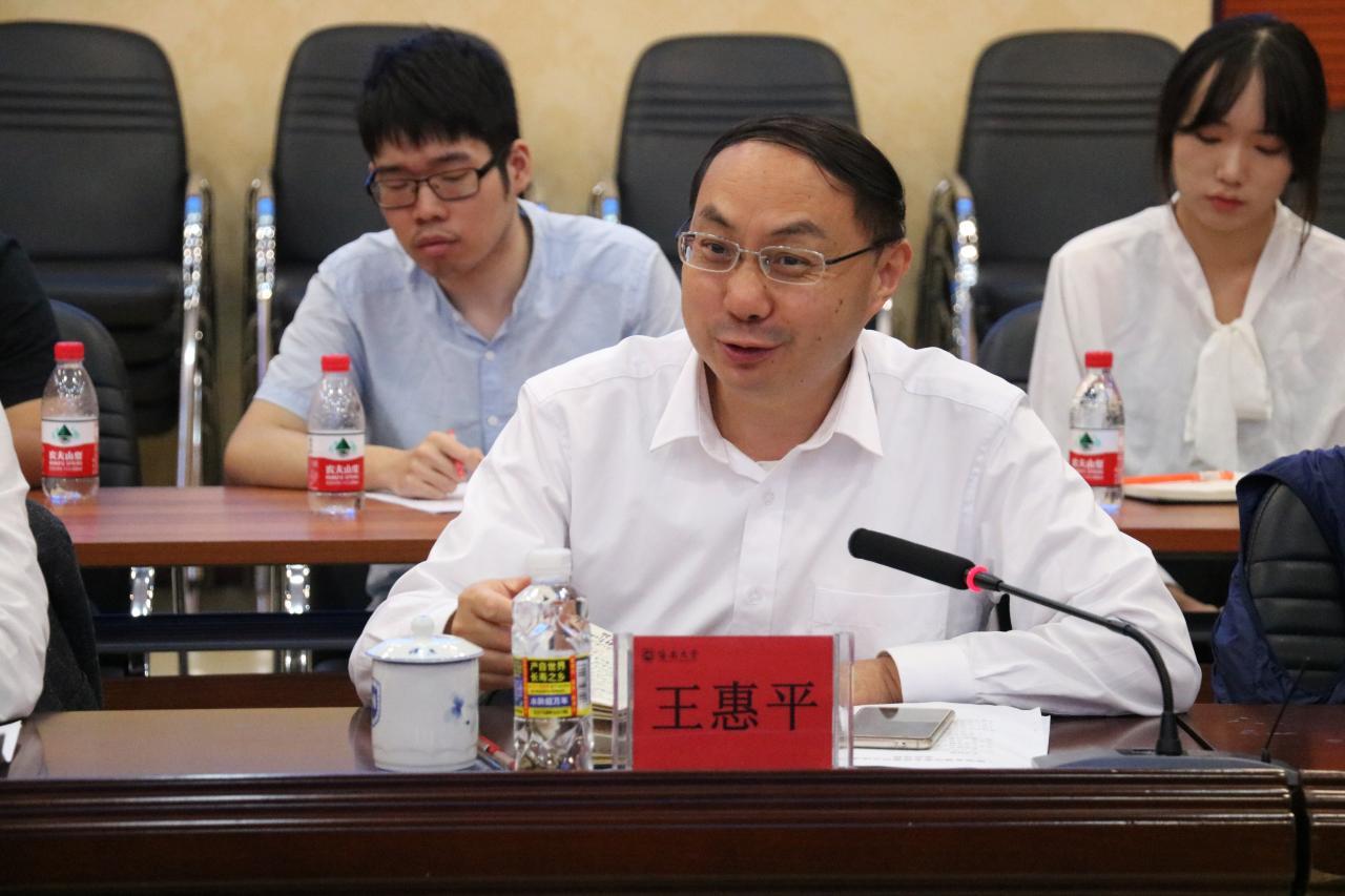 海南省强化竞争政策试点座谈会在海南大学召开