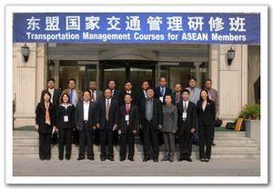 2007年东盟国际交通管理研修班