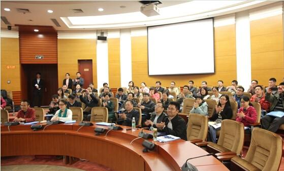中国科协宣传干部培训班
