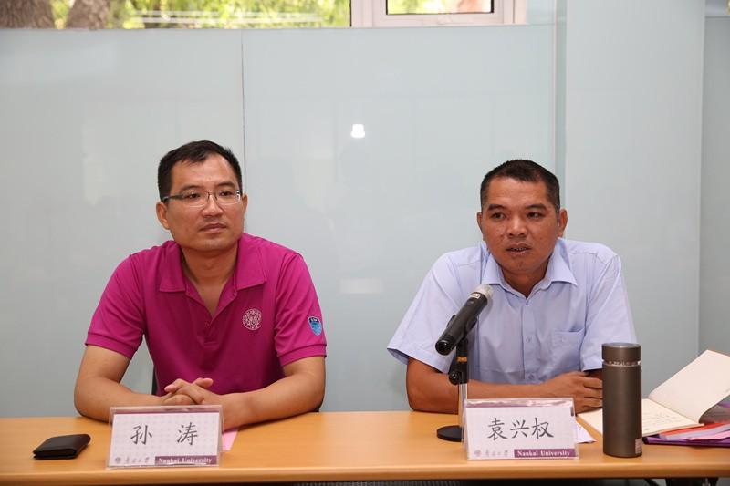 海南省东方市新任领导干部培训班顺利开班
