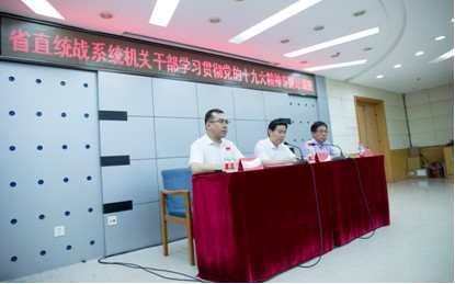 省直统战系统干部培训班开班仪式在燕山大学举行