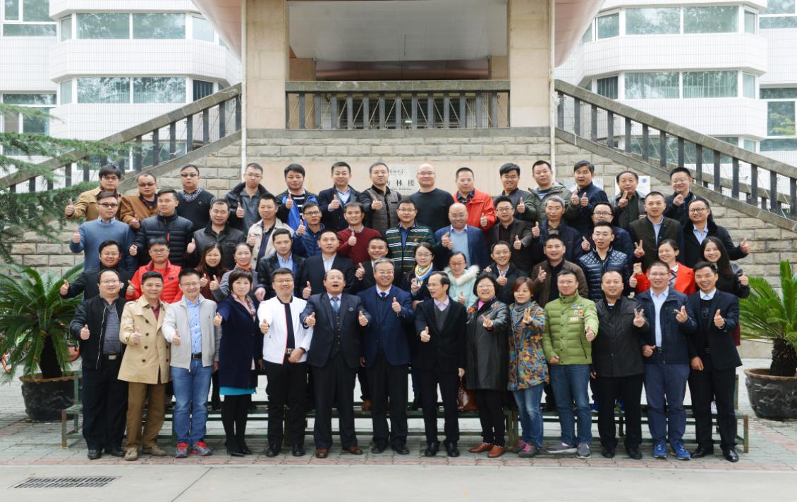 兰州大学2017年东莞市中小企业管理与执行力提升研修班