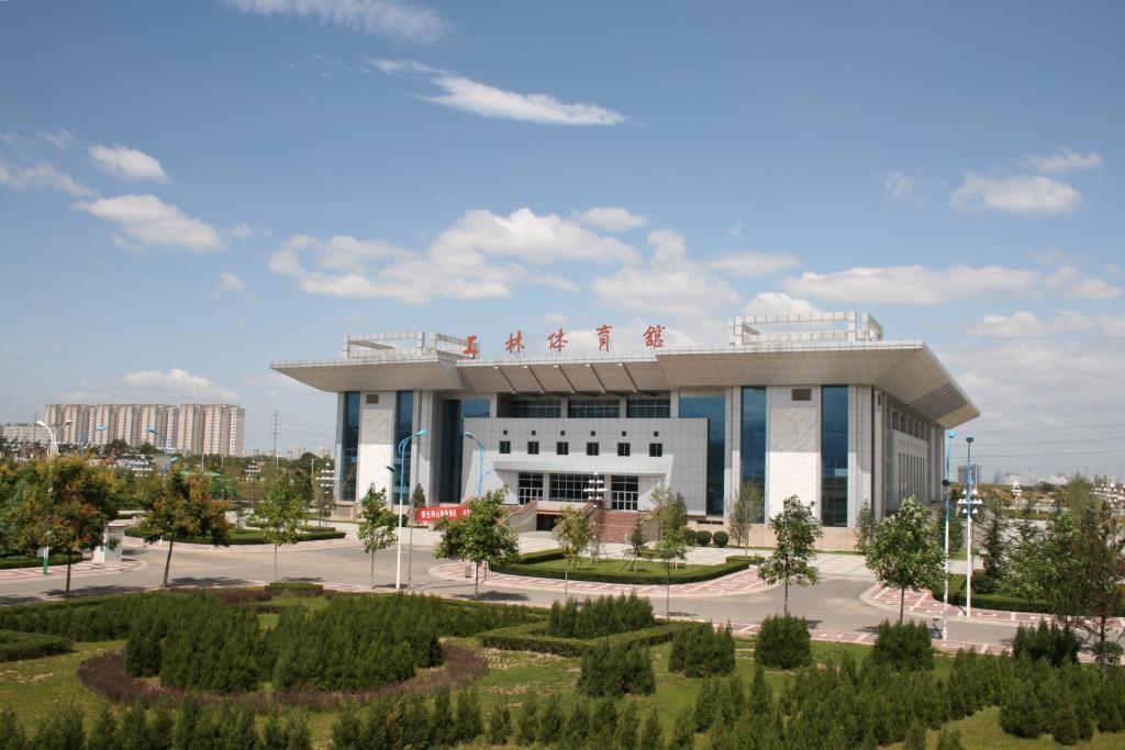 陕西师范大学干部教育学院校园风光