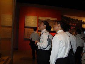 博物馆教学
